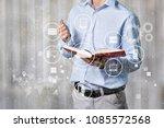 information learning technology   Shutterstock . vector #1085572568