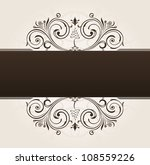 vector template for text.... | Shutterstock .eps vector #108559226