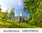 old christian church and... | Shutterstock . vector #1085598032