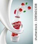 cranberry yogurt bottle ads... | Shutterstock . vector #1085601308