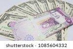 riyal euro dollar   Shutterstock . vector #1085604332