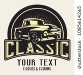 Illustration Classic Car Logo...