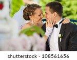 bride and groom in love | Shutterstock . vector #108561656