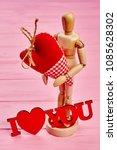 Wooden Dummy Mannequin In Love...