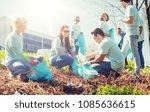 volunteering  charity  cleaning ... | Shutterstock . vector #1085636615
