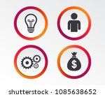 business icons. human... | Shutterstock .eps vector #1085638652