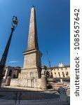 rome  italy   june 25  2017 ... | Shutterstock . vector #1085657642
