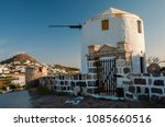 windmill apartment and plaka... | Shutterstock . vector #1085660516