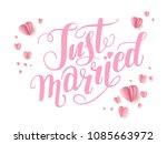 wedding ceremony card. paper... | Shutterstock .eps vector #1085663972