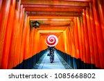 kimono women and umbrella  kyoto | Shutterstock . vector #1085668802