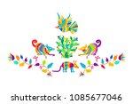 vector folk mexican otomi style ... | Shutterstock .eps vector #1085677046