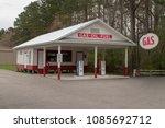 Retro Gas Station