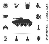 military armored vehicles icon. ... | Shutterstock .eps vector #1085694656