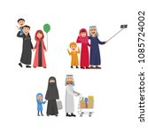 happy arabian family  father ... | Shutterstock .eps vector #1085724002