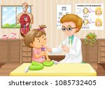 pediatrist doctor and baby at... | Shutterstock .eps vector #1085732405