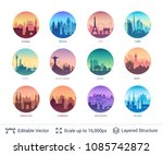 world famous city scapes set.... | Shutterstock .eps vector #1085742872