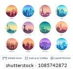 world famous city scapes set.... | Shutterstock .eps vector #1085742872