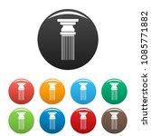 rectangular column icon. simple ... | Shutterstock .eps vector #1085771882