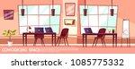vector cartoon office room ... | Shutterstock .eps vector #1085775332