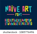 naive art font | Shutterstock .eps vector #1085776496