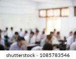 blur focus.front view abstract... | Shutterstock . vector #1085783546