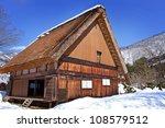 Gassho Zukuri Cottage At...