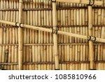 wallpaper of natural handmade... | Shutterstock . vector #1085810966