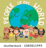 people of the world poster.... | Shutterstock .eps vector #1085811995