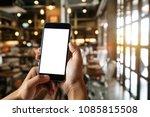 a woman hand holding smart... | Shutterstock . vector #1085815508