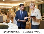 wedding planner and banquet... | Shutterstock . vector #1085817998