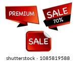 summer sale isolated vector... | Shutterstock .eps vector #1085819588
