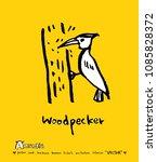 animal illustration   hand... | Shutterstock .eps vector #1085828372