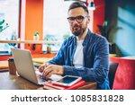 half length portrait of... | Shutterstock . vector #1085831828