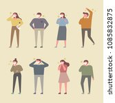 people who wear masks and... | Shutterstock .eps vector #1085832875