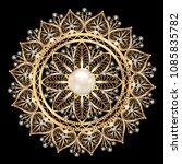 mandala brooch jewelry  design... | Shutterstock .eps vector #1085835782