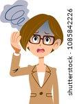 work women wearing suits... | Shutterstock .eps vector #1085842226