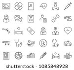 thin line icon set   heart... | Shutterstock .eps vector #1085848928