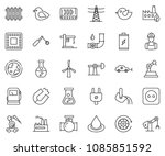 thin line icon set   battery... | Shutterstock .eps vector #1085851592