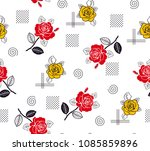 Roses Pattern Yellow And Red...