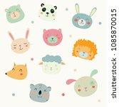 set of lovely nursery art...   Shutterstock .eps vector #1085870015