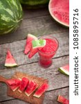 sliced watermelon on cutting... | Shutterstock . vector #1085895716