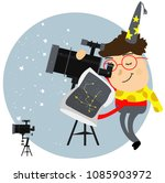 the astronomer  a man  a child... | Shutterstock .eps vector #1085903972