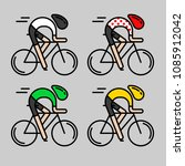 modern illustration of cyclists....   Shutterstock .eps vector #1085912042