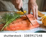 fresh salmon with dill food... | Shutterstock . vector #1085917148