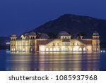 sight of jal mahal palace in... | Shutterstock . vector #1085937968