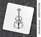 icon idea art | Shutterstock .eps vector #1085943338