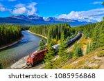 alberta  canada   october 1... | Shutterstock . vector #1085956868