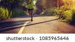 woman runner running on forest... | Shutterstock . vector #1085965646