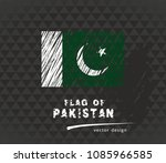 pakistan flag  vector sketch... | Shutterstock .eps vector #1085966585