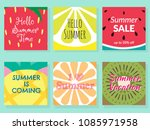 set of tropical fruit texture... | Shutterstock .eps vector #1085971958